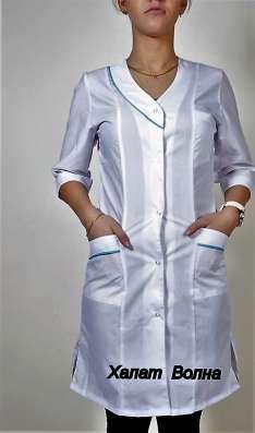 Медицинские халаты и костюмы в Санкт-Петербурге Фото 5