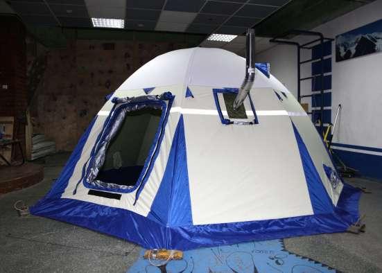 Экспедиционные палатки для путешествий
