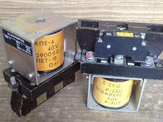Контактор КПД 5 для вилочних погрузчиков