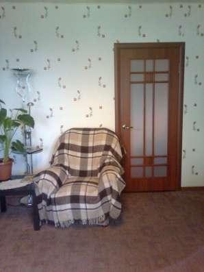 Продаю добротный кирпичный дом или меняю на 3-х ком. квар