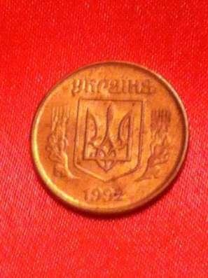 Украина копеек (разные)