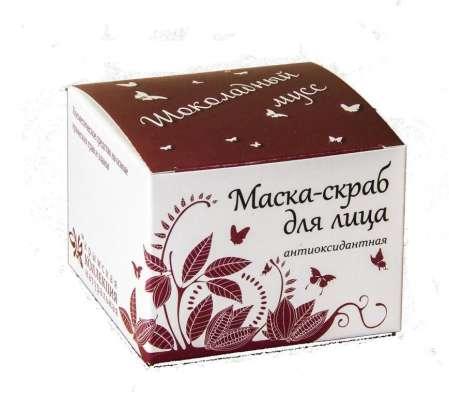 Купи 1 крем-получи 1 подарок! Купи 2 крема-получи 2 подарка! в Екатеринбурге Фото 2