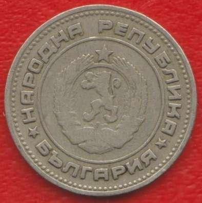 Болгария 20 стотинок 1974 г в Орле Фото 1