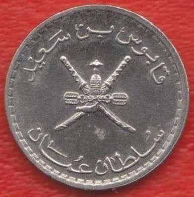 Оман 25 байса 1999 г.