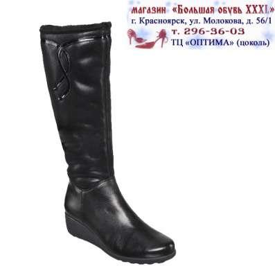 Большая обувь в Красноярске Фото 3