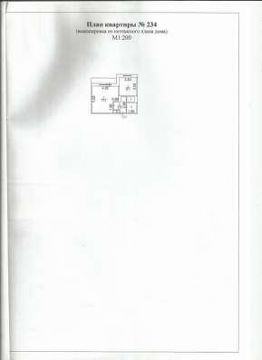 Продам одна комнатную на ФПК 33,6 кв. м. ул. Свободы 29