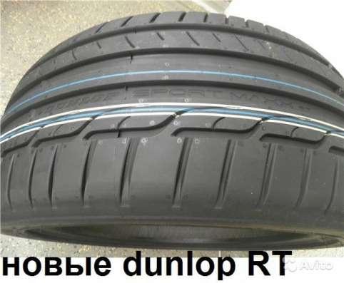 Новые Dunlop 215/55 R16 Sport Maxx RT XL 97Y