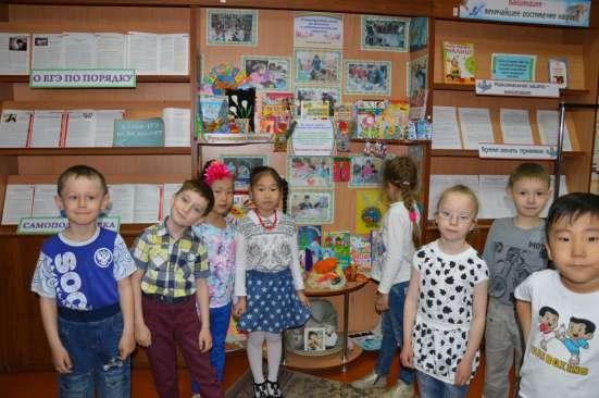 Обучение чтению, готовлю к школе. Быстро, качественно! СТАЖ в Улан-Удэ Фото 4