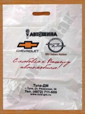 Пакеты с логотипом для автозапчастей и шин в Туле Фото 1