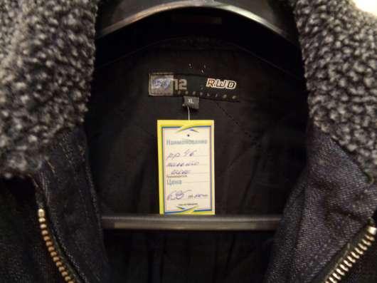 куртка, пальто в г. Всеволожск Фото 2