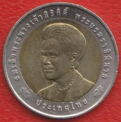 Таиланд 10 бат 2003 г. XXIII Конвенции о торговле редкими ви в Орле Фото 1