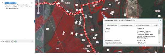 Продается земельный участок от 6 соток для дачи в Туле Фото 1