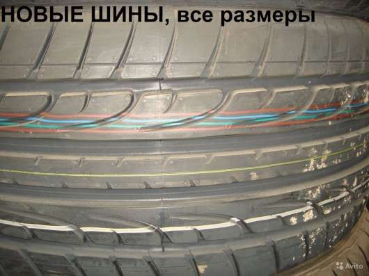 Новые Dunlop 275/50ZR20 Sport Maxx 97Y в Москве Фото 2