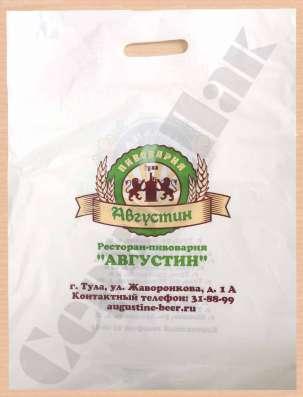 Производство пакетов с логотипом в Туле Фото 4