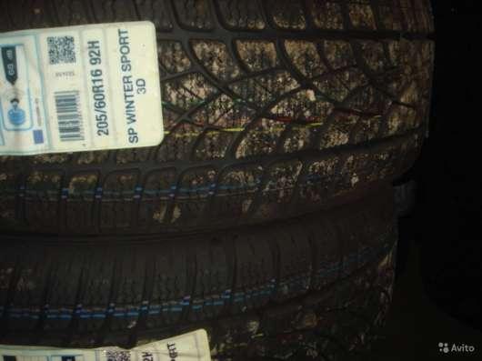 Новые немецкие Dunlop 205 60 R16 Winter Sport 3D в Москве Фото 1