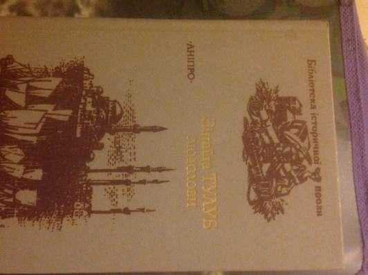 Книги советского времени. Много. Можно запрашивать в г. Запорожье Фото 4