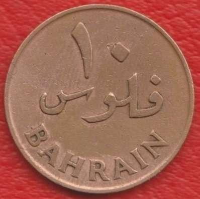 Бахрейн 10 филс 1965 г
