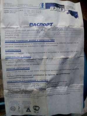 Продам электродвигатель АИР180М4У3 30кВт, 1470 об/мин