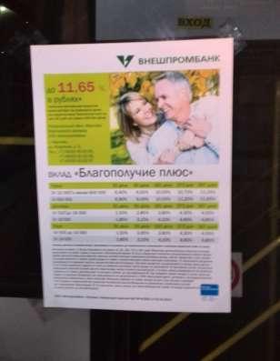 Реклама на транспорте Иваново, реклама в транспорте, стикеры