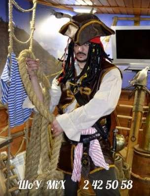 Капитан Джек воробей на детский праздник! в Красноярске Фото 5