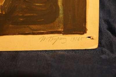 Бучкин П.Д., акварель «В монастыре».1916 в Санкт-Петербурге Фото 5
