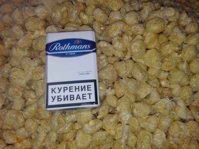 КОМБИКОРМ БИОЭНЕРГИЯ-ОС