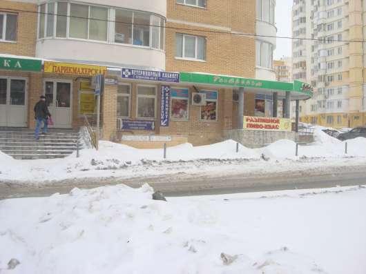 Магазин продукты/офис-склад/цех пищевой 30м2-497м2