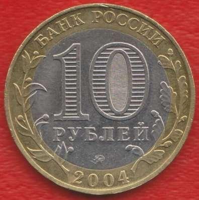 10 рублей 2004 ММД Древние города России Ряжск в Орле Фото 1