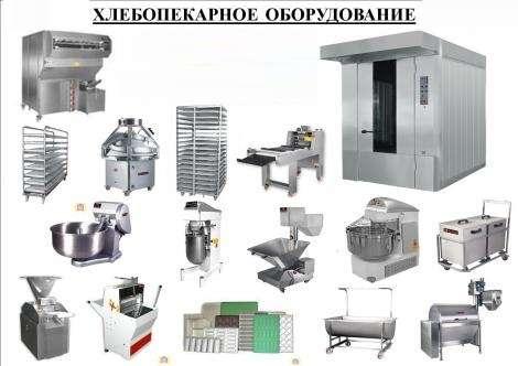 Оборудование для мини пекарни в Уфе Фото 2