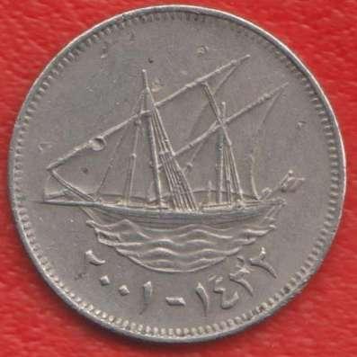 Кувейт 50 филс 2001 г.
