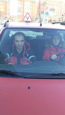 Обучение вождению автомобили, уроки вождения.