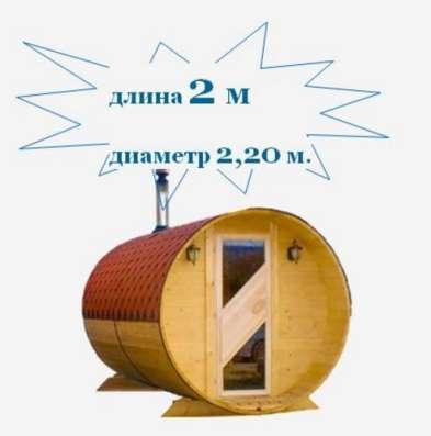 Баня бочка (мини): длина 2 м в Геленджике Фото 1