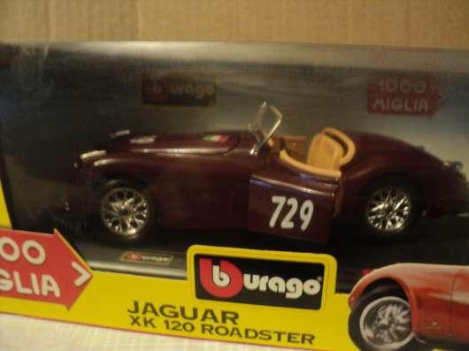 Масштабная модель автомобиля Ягуар