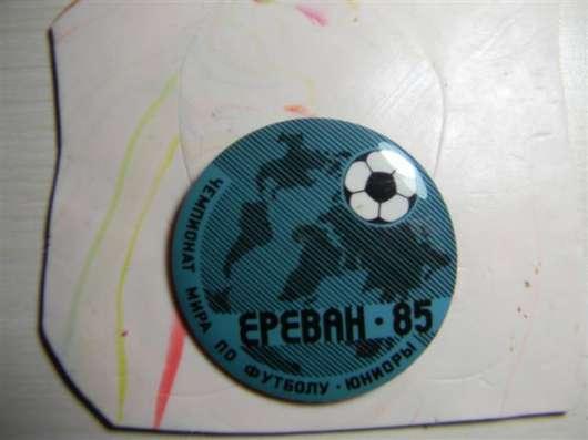 Комплект значков: Чемпионат мира по футболу, юниоры,1985г в г. Ереван Фото 3