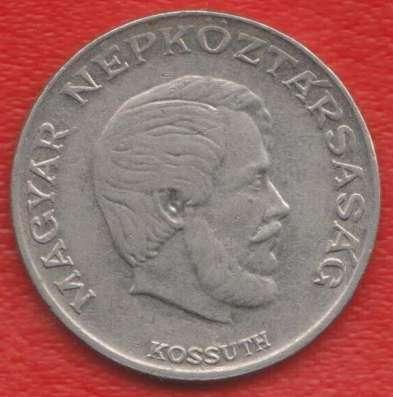 Венгрия 5 форинтов 1980 г. Диаметр 24.3 мм