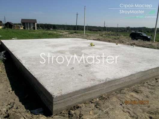 Изготовление фундамента в Санкт-Петербурге Фото 2