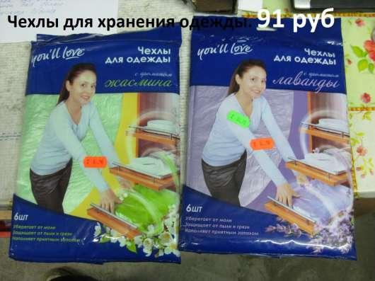Чехлы для одежды в Санкт-Петербурге Фото 3