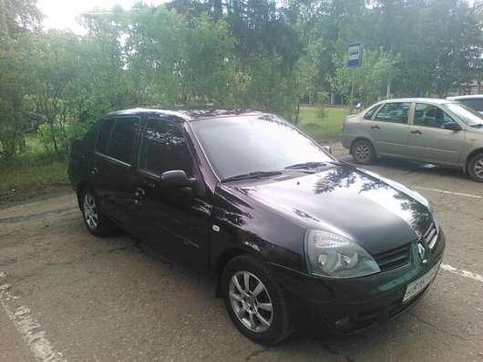 Автопрокат 44 в Костроме Фото 1
