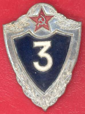 Специалист 3 класса рядового состава Совет Армии