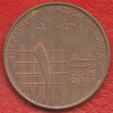 Иордания 1 гирш пиастр 2000 г