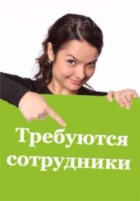 Рекламщики в интернет проект
