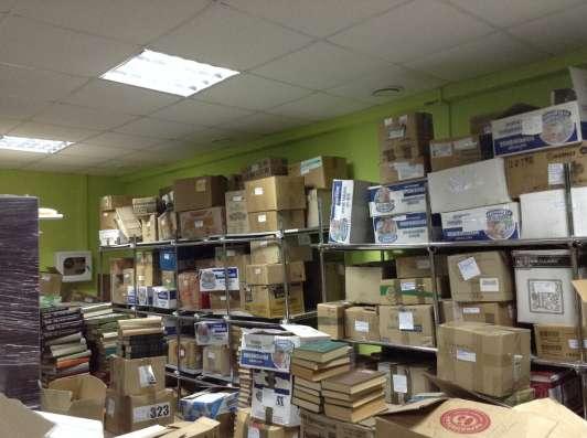 Склад книг распродажа в Краснодаре Фото 1
