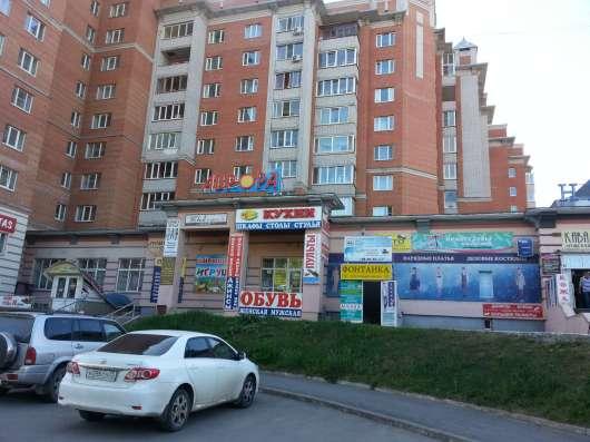 Сдается в аренду помещение Ленинградская 144