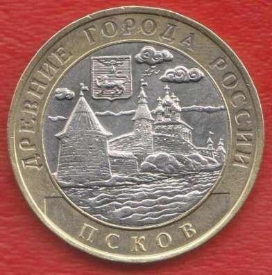 10 рублей 2003 СПМД Древние города России Псков