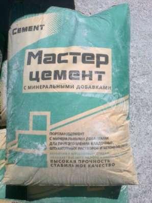 Цемент ПЦ400 Д20