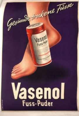 1930г Банка порошок для ног