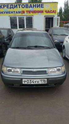 автомобиль ВАЗ 2110