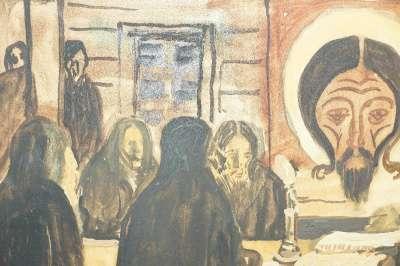 Бучкин П.Д., акварель «В монастыре».1916 в Санкт-Петербурге Фото 3
