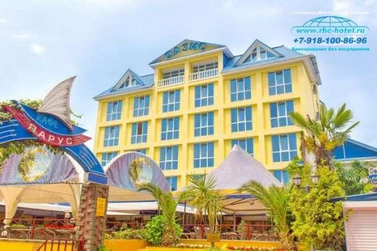 Адлер отели гостиницы и гостевые дома Сочи цены 2016 Фото 4