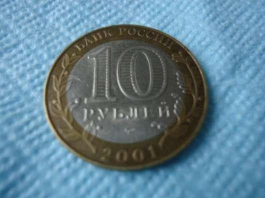 Гагарин - монета
